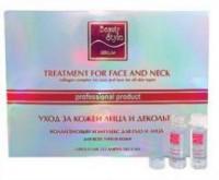 Beauty style collagen face serum (Комплекс (сыворотка) коллагеновый), 12 ампул по 5 мл - купить, цена со скидкой