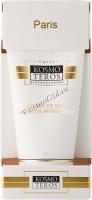 Kosmoteros Creme de nuit Beaute Integrale (Восстанавливающий ночной крем Beaute Globale), 50 мл - купить, цена со скидкой