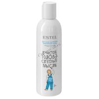 """Estel Little Me Gentle Care shampoo (Детский шампунь """"Бережный уход""""), 200 мл - купить, цена со скидкой"""