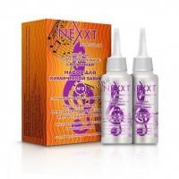 Nexxt № 3 Био-перманент для трудноподдающихся, непослушных волос - купить, цена со скидкой