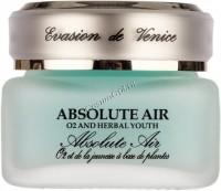 Evasion Regenerative gel-cream Absolute Air (Регенерирующий гель-крем), 30 мл -