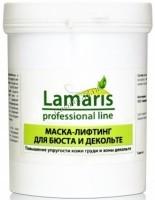 Lamaris Маска-лифтинг для бюста и зоны декольте, 550 мл - купить, цена со скидкой