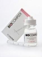Rosactive Regenerative Concentrate (Обновляющий Концентрат), 30 мл. - купить, цена со скидкой