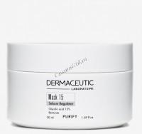 Dermaceutic Mask 15 (Очищающая маска), 50 мл -
