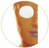 Casmara Elixircell mask (альгинатная маска 2075 клеточный эликсир)  - купить, цена со скидкой