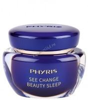 Phyris Beauty Sleep (Крем омолаживающий «Бьюти Слип»), 50 мл -