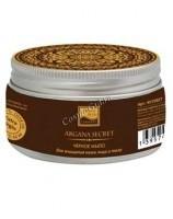 Beauty Style Moroccan black soap (Марокканское черное мыло) - купить, цена со скидкой