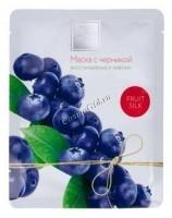 Beauty Style Botanic Mask Fruit Silk (Маска с черникой Восстановление и Лифтинг), 30 мл х 1 шт - купить, цена со скидкой