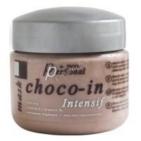 Periche Choco-in Intensif Mask (Интенсивная маска «Горячий шоколад»), 150 мл -
