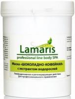 Lamaris Маска Шоколадно-кофейная для тела -