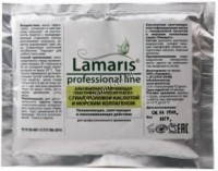 Lamaris Альгинатная смягчающая пластифицирующая маска с гиалуроновой кислотой и морским коллагеном - купить, цена со скидкой