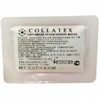 Mesopharm Professional Collatex Коллагеновая маска для скулы и  нижнего века с  антиоксидантами - купить, цена со скидкой