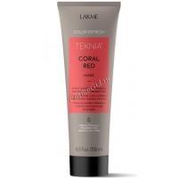 Lakme Teknia Color Refresh Coral Red Mask (Маска для обновления цвета красных оттенков волос), 250 мл - купить, цена со скидкой