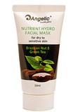 EGOMANIA Питательная и увлажняющая маска для лица для сухой и чувствительной кожи  Бразильский орех и зеленый чай 50 мл - купить, цена со скидкой