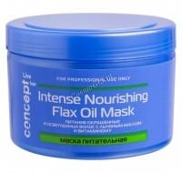 Concept Intense nourishing mask with flax oil (Маска питательная с льняным маслом для окрашенный и осветленный волос), 500 мл - купить, цена со скидкой
