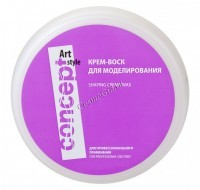 Concept Shaping creme-wax (Крем-воск для моделирования) - купить, цена со скидкой