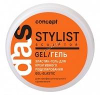 Concept Styling gel-elastic (Эластик-гель для креативного моделирования), 85 мл - купить, цена со скидкой