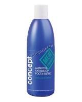 Concept Anti-Loss Shampoo (Шампунь-активатор для роста волос), 300 мл - купить, цена со скидкой