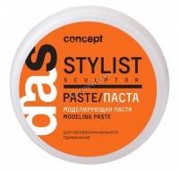 Concept Modeling paste (Моделирующая паста для волос) - купить, цена со скидкой
