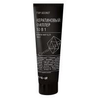 Concept Top Secret Keratin filler (Кератиновый филлер для волос 10 в 1), 100 мл - купить, цена со скидкой