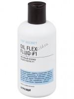 Concept Top Secret Oil flex fluid (Масляный флюид-защита волос №1), 250 мл - купить, цена со скидкой