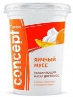 Concept Fusion mask egg mousse (Маска для волос «Яичный мусс» увлажняющая с экстрактом манго), 450 мл - купить, цена со скидкой