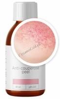 BeautyPharmaCo Renew System Anti-Couperose Peel (Пилинг для терапии купероза), 60 мл -