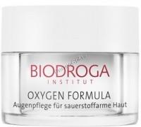 Biodroga Day and Night Care for sallow, dry skin (Дневной и ночной ревитализирующий крем для сухой кожи), 200 мл. -