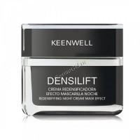Keenwell Densilift Crema Redensificadora Efecto Mascarilla Noche (Крем-маска для восстановления упругости кожи - ночной), 50 мл - купить, цена со скидкой