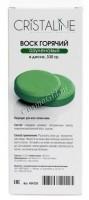 Cristaline Azulene Wax (Воск горячий азуленовый в дисках), 330 гр - купить, цена со скидкой