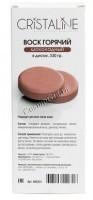 Cristaline Chocolate Wax (Воск горячий шоколадный в дисках), 330 гр. - купить, цена со скидкой