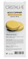 Cristaline Natural Wax (Воск горячий натуральный в дисках), 330 гр - купить, цена со скидкой
