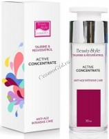 """Beauty Style """"Taurine & Resveratrol"""" Anti Age plus Active concentrate (Активный концентрат) -"""