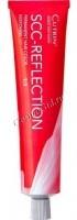 Cutrin Scc-reflection permanent hair color (Стойкая крем-краска для волос), 60 мл. - купить, цена со скидкой