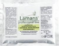 Lamaris Антикуперозная альгинатная маска с черникой, миоксинолом и витамином С - купить, цена со скидкой