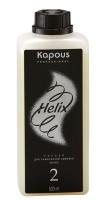 """KAPOUS Лосьон для хим.завивки """"HELIX-2""""  Окрашен волосы 500 мл - купить, цена со скидкой"""