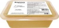 Kapous   Биопарафин с маслом карите в брикете, 2*500 гр. - купить, цена со скидкой