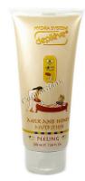 Depileve Peeling Milk And Honey (Крем-пилинг «Молоко с мёдом»), 200 мл - купить, цена со скидкой
