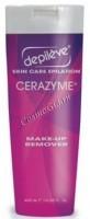 Depileve Cerazyme (Средство для демакияжа перед депиляцией) - купить, цена со скидкой