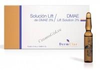 "Dermclar Tighten Solution Sodium Pyruvate (Ампульный препарат ""Пируват натрия""), 2 мл. - купить, цена со скидкой"