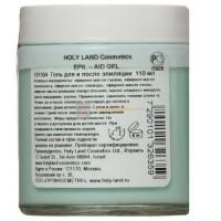 Holy Land  /Varieties/  EPIL-AID GEL (гель до и после депиляции) 110 мл - купить, цена со скидкой