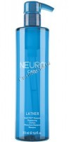 Paul Mitchell Neuro Lather HeatCTRL Shampoo (Термозащитный шампунь) - купить, цена со скидкой