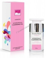 Beauty Style Harmony Hydrophilic cleansing oil (Гидрофильное масло для очищения кожи с витамином Е) - купить, цена со скидкой