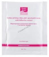 Beauty Style Lifting mask with bilberry extract (Моделирующая коллагеновая лифтинг-маска с экстрактом черники) - купить, цена со скидкой