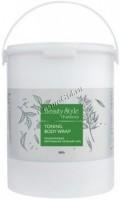 Beauty Style Toning Body Wrap (Тонизирующее обертывание «Зеленый чай»), 3 кг - купить, цена со скидкой