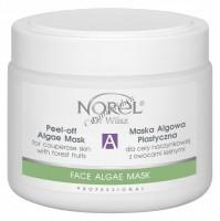 Norel Dr. Wilsz Peel-off algae mask forest fruits (Укрепляющая капилляры, замедляющая процессы старения альгинатная маска с лесными ягодами), 250 мл - купить, цена со скидкой