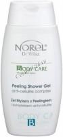 Norel Dr. Wilsz Peeling shower gel with anti-cellulite complex (Пилинг-гель для душа антицеллюлитный), 250 мл -