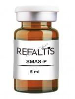 Refaltis Smas P (Омолаживающий биорепарант с выраженным лифтинговым действием), 10 мг/мл, 5 мл - купить, цена со скидкой