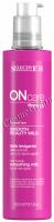 Selective Professional On Care Smooth Beauty milk (Молочко для разглаживания кутикулы), 250 мл - купить, цена со скидкой