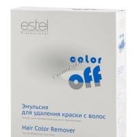 Estel professional Color off (Эмульсия для удаления краски с волос), 3*120 мл. - купить, цена со скидкой